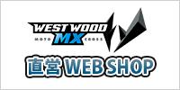 直営 WEB SHOP