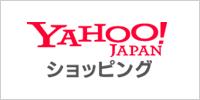 Yahoo!ショッピング店